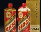 桂林高价回收贵州茅台酒,收购飞天茅台酒,回收整箱茅台酒