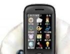 电信CDMA备用小巧可爱手机