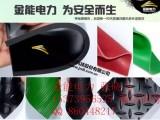 江浙沪地区10KV配电室选择哪种绝缘胶垫合适?