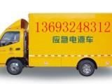天津(欢迎你)大港区发电车出租租赁