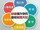山东财经大学自考会展经济管理专业怎么样