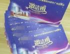 新国展-北京顺义-标书打印装订 名片快印 立等可取