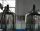 玻璃水防冻液加盟 生产汽车用品