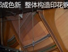 韩国英昌u-121系列钢琴  黑色亮光