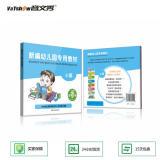 【新编幼儿园专用教材】小班有声图书批发  点读笔专用有声图书