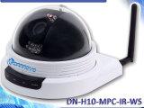丹诺200万高清无线WIFI网络半球摄像机 红外百万高清网络监控
