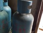 2015年15公斤煤气罐低价处理