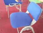 软包学生椅子,带写字板软包学生椅子广东鸿美佳厂家生产供应