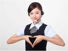 分享 宜春半球热水器/各区售后服务总部电话(市内)及袁州