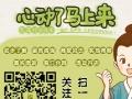 茶叶+卤汁 养生熟食卤菜 生意火爆 一店顶多店