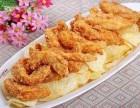 杭州妃尝年糕炸鸡加盟,加盟流程怎么样?