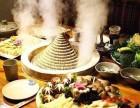 溢美德蒸汽石锅鱼加盟费用 石锅鱼加盟优势
