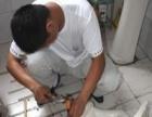 专业疏通,卫浴洁具龙头管件维修安装,高压冲洗抽粪