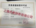 我朋友急出一家上海文网文ICP有人要吗