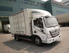 天津市小货车出租4.2箱货 面包车货运出租