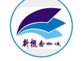 厦门到上海货运
