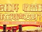 北京做配资炒股哪里做比较好?哪家公司更靠谱?