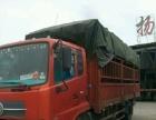 6.米高栏货车出租