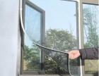 高新区提供纱窗上门换纱网 订做铝塑纱窗纱门