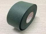 絕緣紙青殼紙QKZ-015