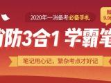 西宁消防工程师必威中心