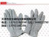 供应贴牌蒙迈发热手套灰色样式精美保健效果