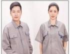 河北磁县亿瑞劳保服装的加工、设计、销售