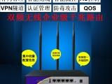 SPXC-293W多WAN口千兆企业级光纤双频无线路由器
