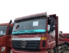公司转让各类国3.国4二手货车、半挂车,首付5万起