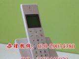 广州海珠区南石头无线固话安装办理