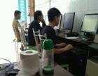 南宁高新区电脑培训班