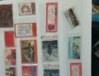 高价上门收邮票邮品