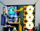 台式电脑组装服务,水冷组装