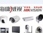 专业电脑维修,承接安装防盗监控系统,网络布线
