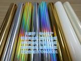 皮革布料纸张塑料塑胶专用普通 镭射 拉丝电化铝烫金纸厂家直销