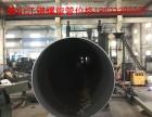 横琴钢板卷管厂家横琴焊接螺旋管价格广东江钢厂家