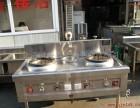 韶关二手厨具 收购旧厨具 酒楼饭店厨具回收