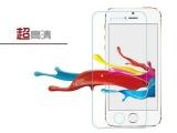麦芒4钢化膜 手机钢化玻璃膜保护膜贴膜