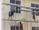 厦门家庭刷墙修补装修 粉刷墙壁 二手房 办公室翻新