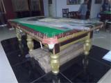 北京台球桌美式球台多少钱