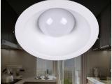 LED天花灯 室内照明灯具 护眼防炫目 高亮牛眼灯 4W 7W