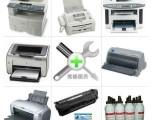 南阳打印机加粉,打印机维修,复印机维修,打印机共享,安装调试