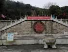 金土坡公墓 全市墓地極低價