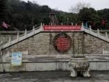 金土坡公墓 9800元16800元