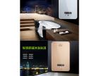 江苏淋浴热水器,多功能热水器品牌