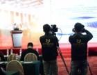 青岛龙脉12米摇臂 高清导播台 摄影摄像 活动晚宴录像