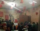 (个人)饭店餐厅小吃店烧烤东北菜麻辣烫拉面转让Q