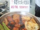 甏肉干饭技术培训 徐水孙大妈快餐技校