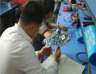 台州可靠的家电维修实力强