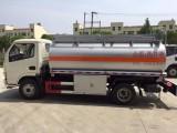 8吨供液车 普货油罐车 低价出售